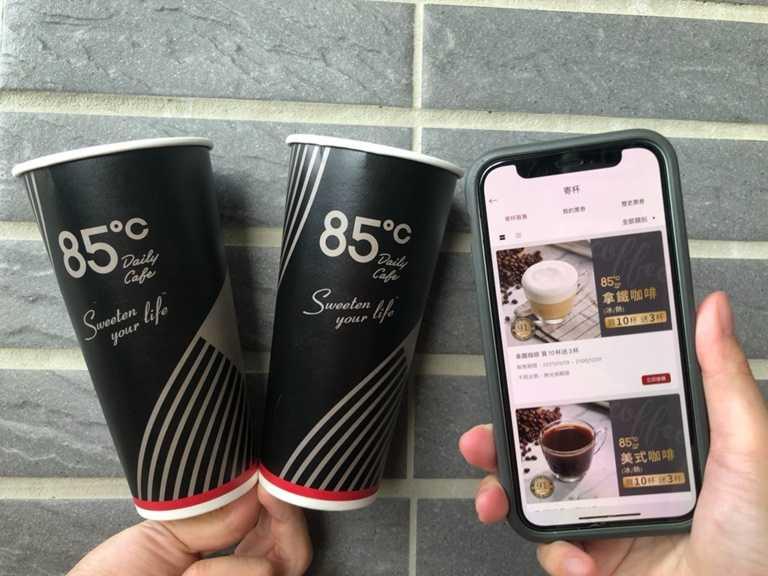 避免接觸,85˚C跨店領取讓更多人能安心買咖啡。