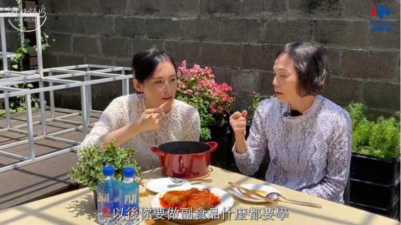 袁艾菲被叮嚀要學習當賢妻良母。(圖/風雅國際提供)