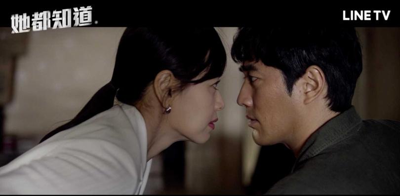 姜成妍與趙漢善在懸疑劇《她都知道》互相猜忌卻又彼此依靠。(圖/LINE TV提供)