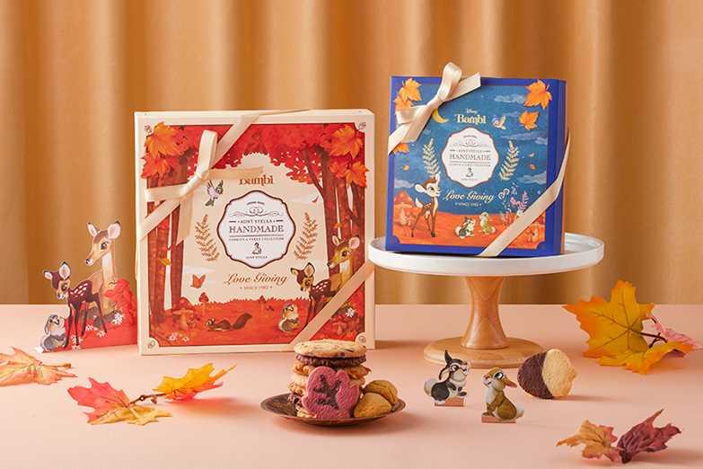 「秋楓」禮盒(右)380元,「秋日」禮盒則依全餅乾款或搭配磅蛋糕有620元、690元兩種。(圖/Aunt Stella詩特莉提供)