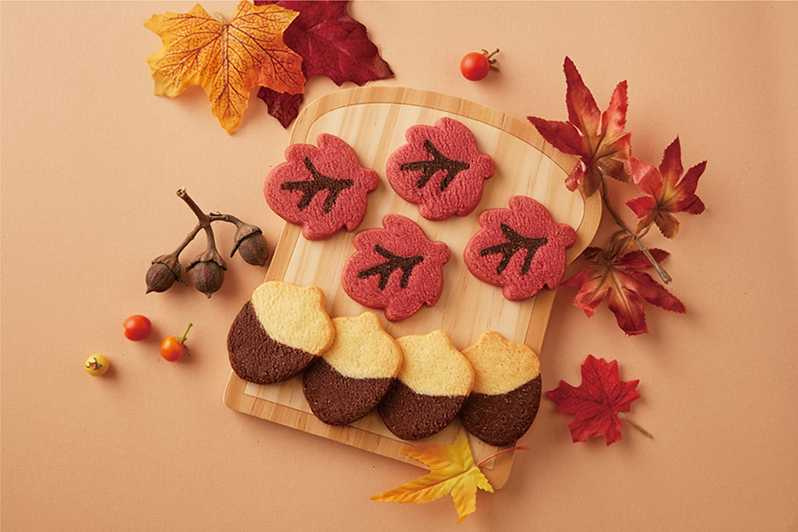 楓葉餅乾以天然紅麴調色入味,橡果餅乾則融合香草及巧克力的經典雙口味。(圖/Aunt Stella詩特莉提供)