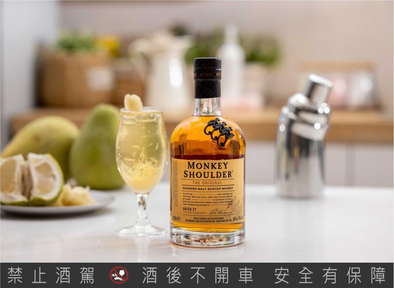 「三隻猴子三重麥芽威士忌」獨創柚香DIY威士忌調飲NT$800/700 ml酒精濃度:40%(格蘭父子提供)