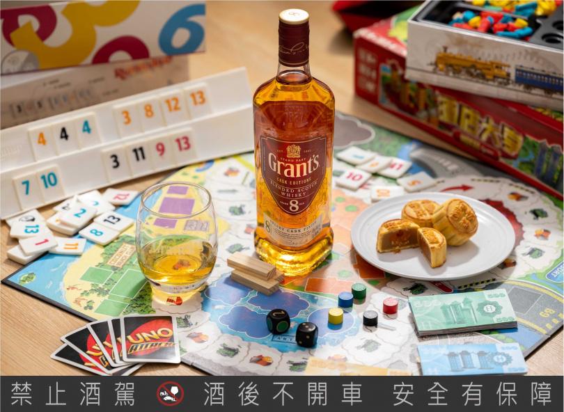 「格蘭8年雪莉風味桶蘇格蘭威士忌」為家庭桌遊大戰加溫 NT$500/700 ml酒精濃度:40%(格蘭父子提供)