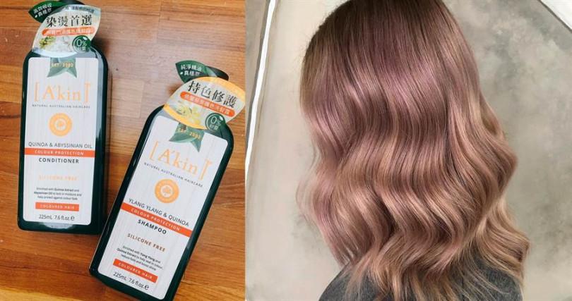 A'Kin依蘭藜麥護色洗髮露 225ml/399元、A'Kin所羅門油護色護髮露 225ml/399元  建議一定要搭配使用,潤澤效果、護色效果才會更好喔。(圖/翻攝網路、吳雅鈴攝影)