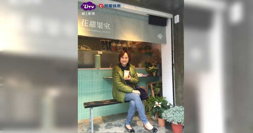 梁舒涵的媽媽曾是電視圈導播,更兩度拿下金鐘獎項。(圖/LiTV線上影視提供)