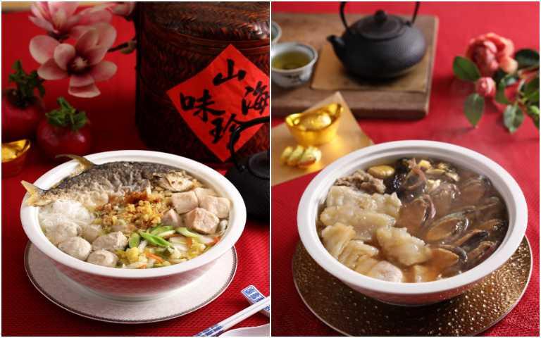富貴金鯧香芋炊粉(左)、鮑魚花膠佛跳牆。(圖/黃景龍提供)