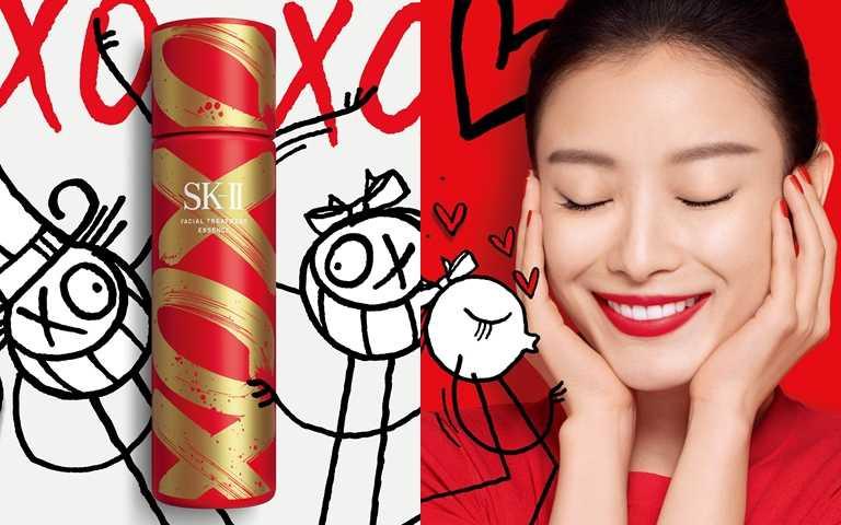 SK-II青春露XOXO新年限量版 230ml/6,250元  知道了XOXO象徵的含意之後,就覺得真的完全太適合受到疫情影響的生活阿~~~。(圖/品牌提供)