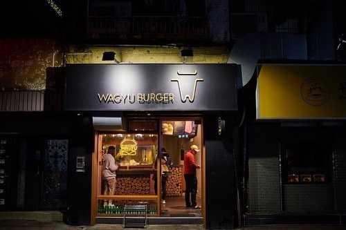 圖片來源:Waygu Burger臉書
