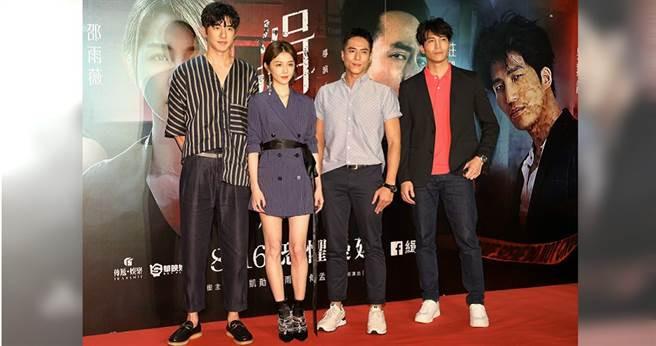 傅孟柏(左起)、邵雨薇、莊凱勛、吳翔震出席電影《緝魔》記者會。(圖/林勝發 攝)