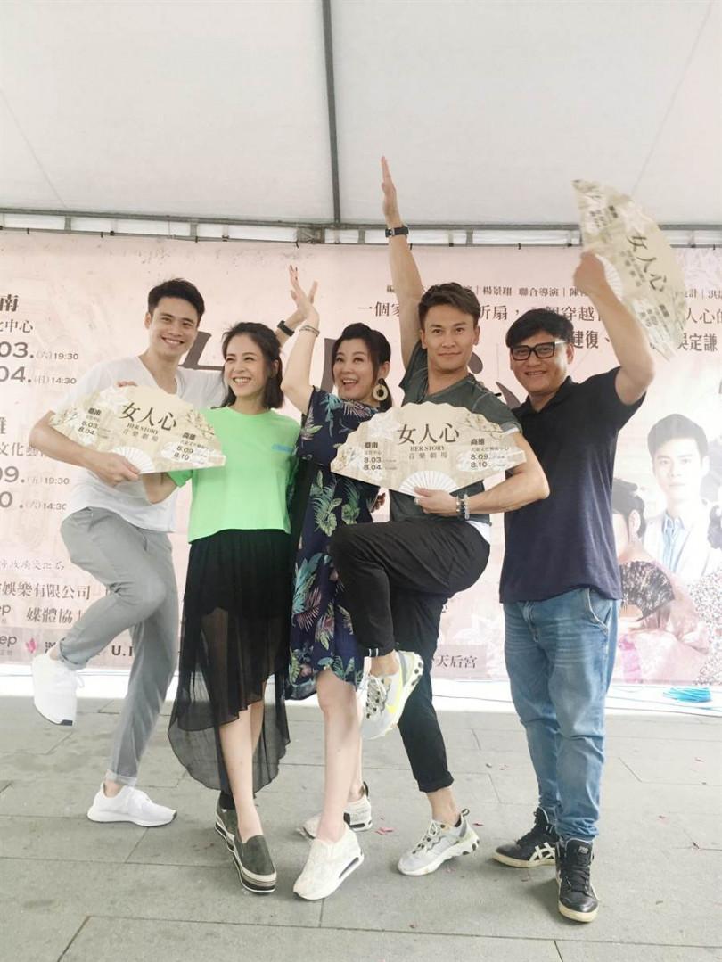 《女人心》演員吳定謙(左起)、蘇晏霈、方馨、王建復、桑布伊到台南跟粉絲見面會現場熱鬧非凡。(圖/民視提供)