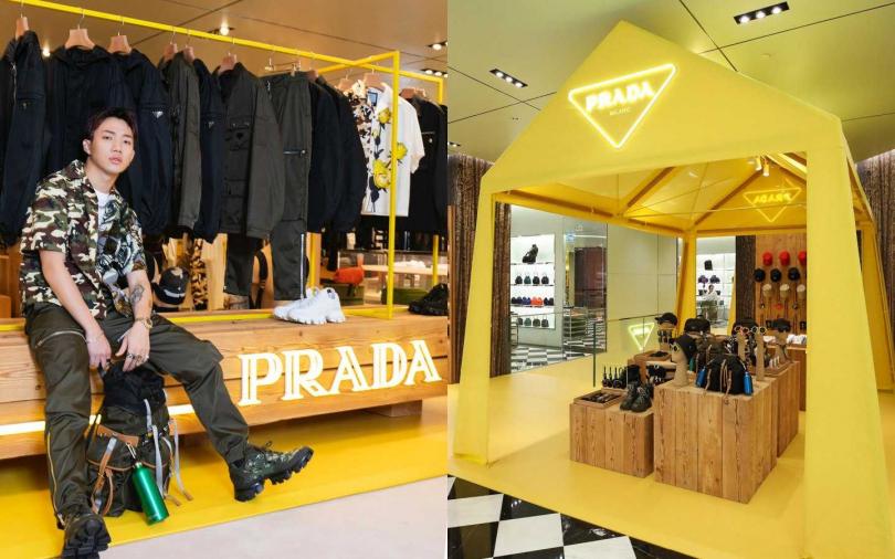 PRADA ESCAPE系列,大量運用的迷彩與戶外元素更親近年輕族群。在台北101開設店中店,鮮明的黃色帳篷讓人無法忽視。(圖/品牌提供)