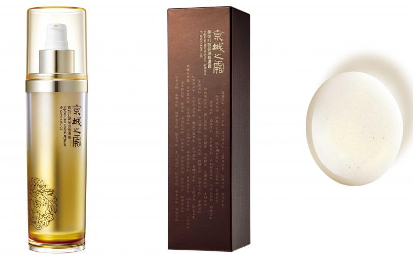 京城之霜尊榮訂製保濕醒膚露 120ml/2,400元(圖/品牌提供)