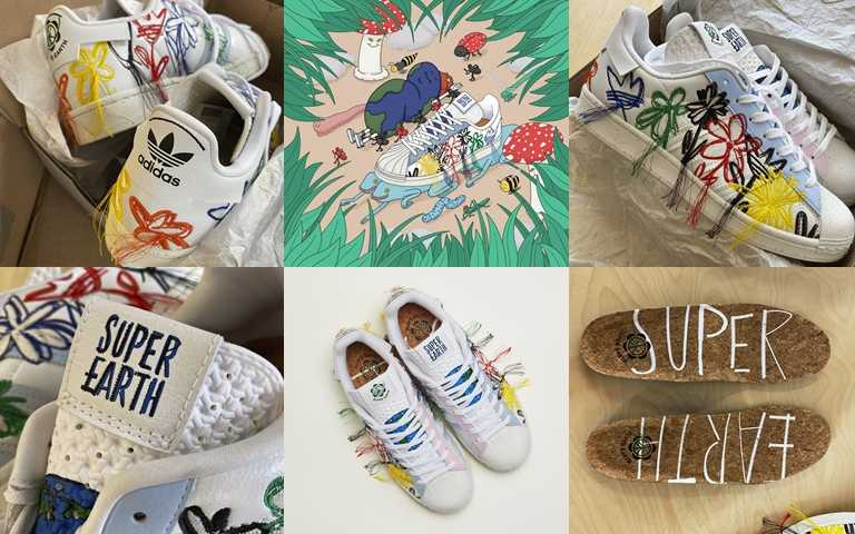 adidas Originals SUPEREARTH系列男女鞋款NT4,090,將於8月29日上市。(圖/adidas Originals)