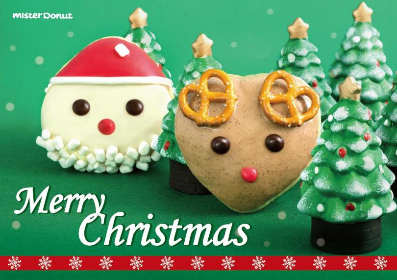 耶誕造型甜甜圈。(圖/Mister Donut提供)