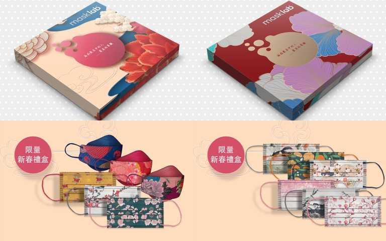 在台灣推出兩款獨賣新春限量禮盒:第一款每款各2個共12入,售價為新台幣320元;第二款「花顏悅色」禮盒則每款各2個共12入,售價為新台幣220元,每款限量5千盒。(圖/品牌提供)