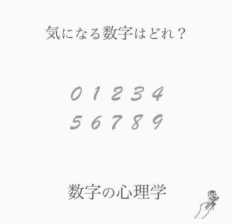 圖片來源:erai_sensei