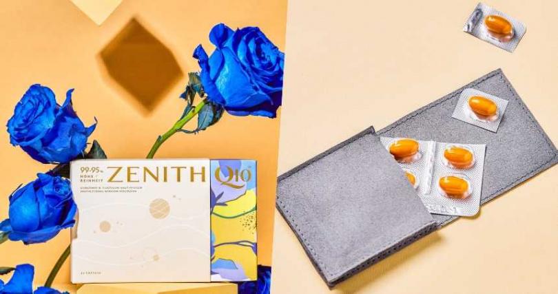 ZenithQ10 30顆/2,260元(圖/品牌提供)