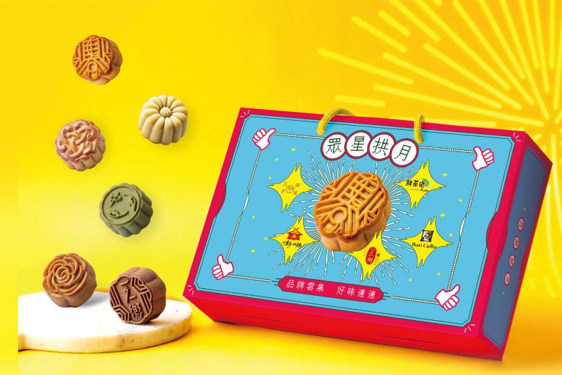「眾星拱月」限量版禮盒中的「台灣在地黃金薯白玉月餅」(圖片/一之鄉提供)