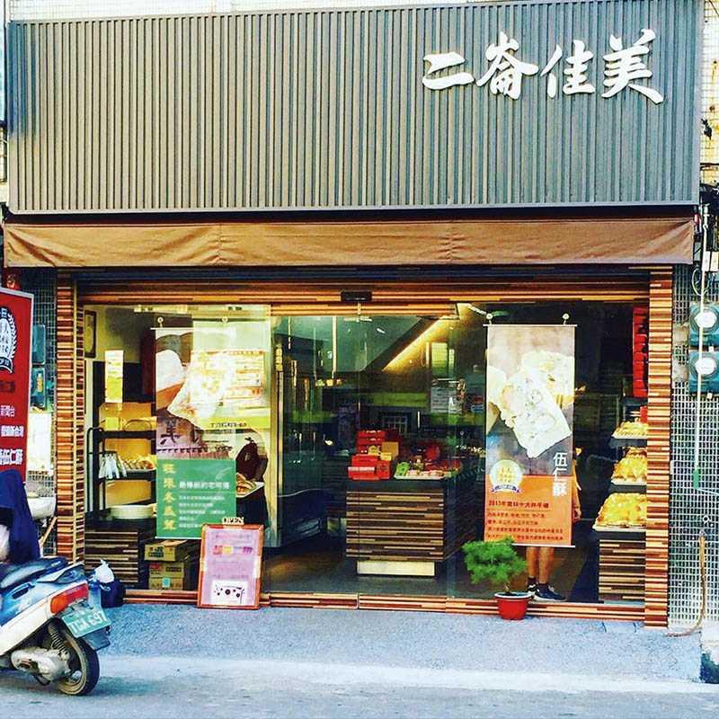 二崙佳美在雲林當地是老字號餅店。(圖/店家提供)