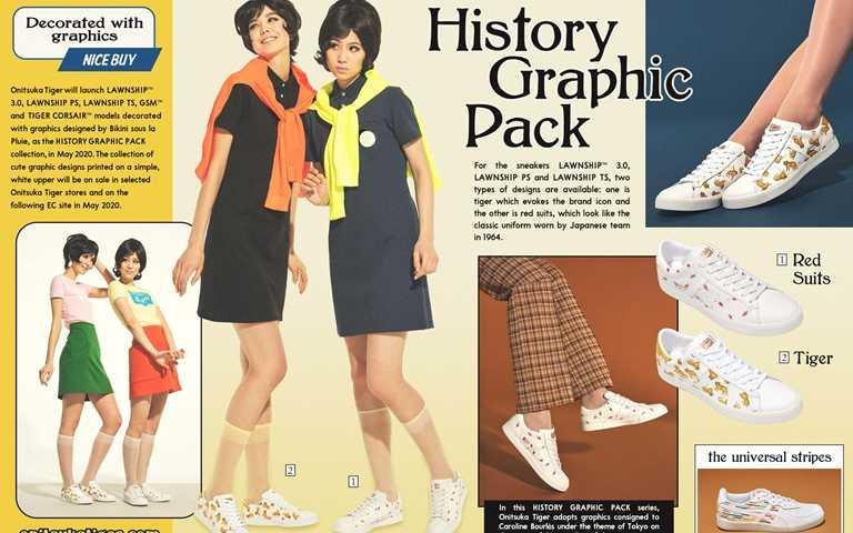 HISTORY GRAPHIC PACK系列現已發售。(圖/Onitsuka Tiger)