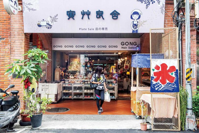 「寅艸良舍」是複合式經營的店面,不只賣冰,還是選物店及美容院。(圖/張祐銘攝)