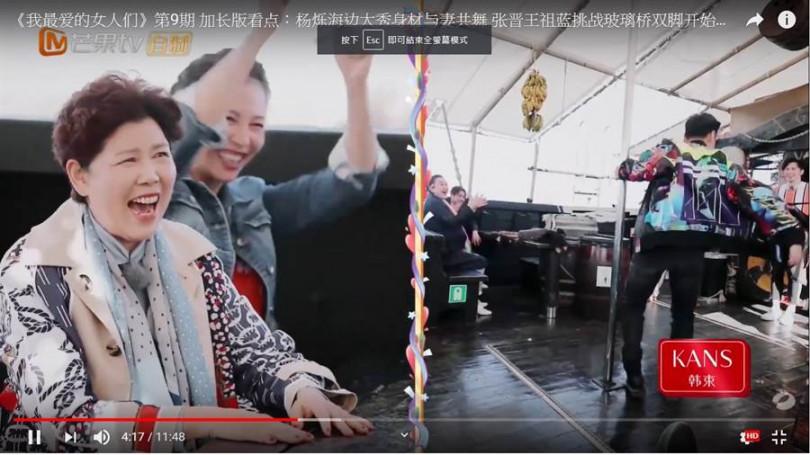 03.張晉在《我最愛的女人們》節目裡大耍劍招,惹得蔡少芬和媽媽笑開懷。(圖/翻攝自芒果TV Youtube)