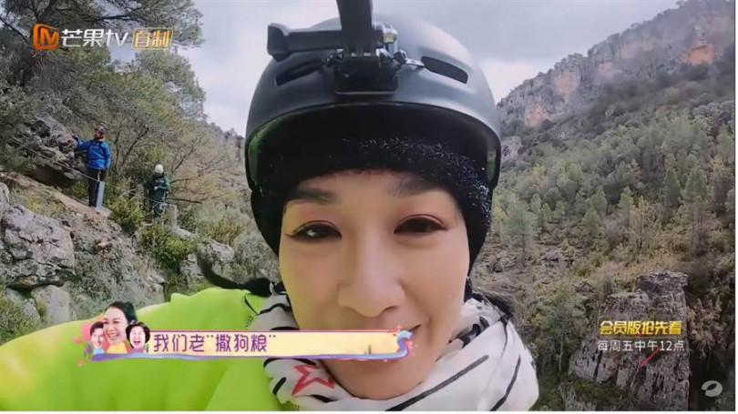 鍾麗緹跟張倫碩在攀岩走鋼索也一直放閃,事後直說不好意思。(圖/翻攝自芒果TV Youtube)