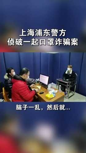 黃智博非法賺取120萬聲稱「腦子一亂」才犯案。(圖/翻攝自警民直通車-上海微博)