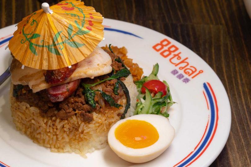 泰風三寶飯。(圖/88thai發發泰-泰式飯行家提供)