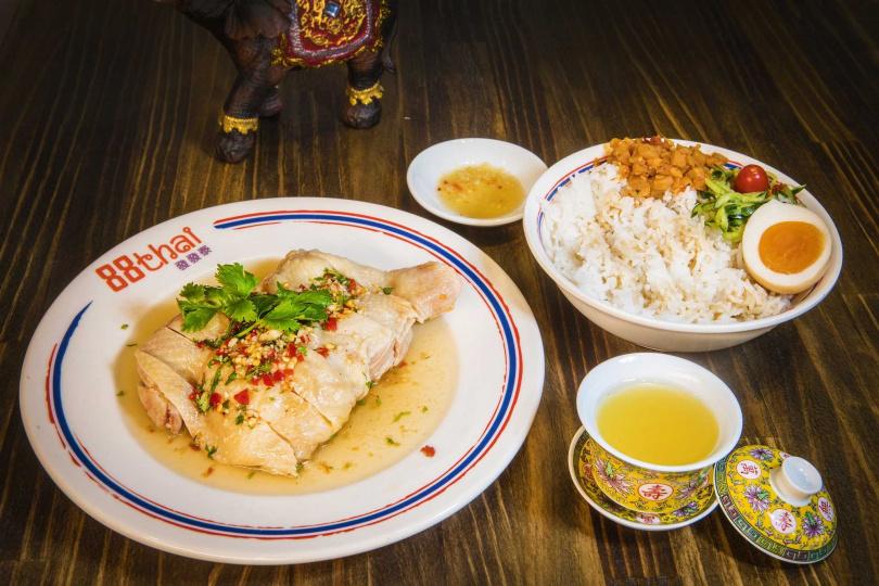 海南檸檬雞飯。(圖/88thai發發泰-泰式飯行家提供)