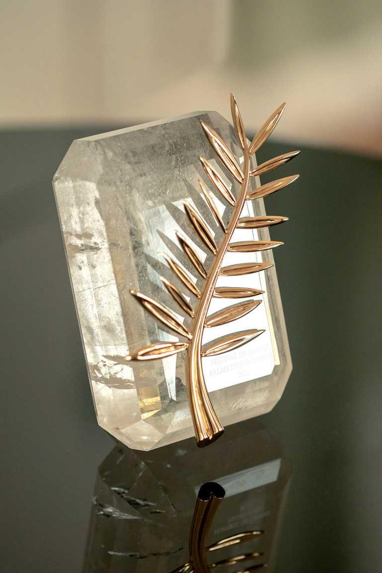 坎城影展「Palme d'Honneur」金棕櫚獎座,由蕭邦精心打造。(圖╱Chopard提供)