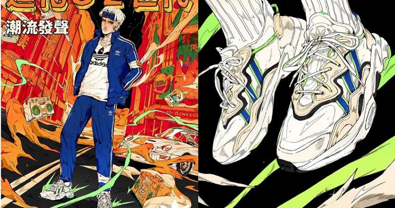 潮流插畫家周建安替虛擬人物豹子膽穿上經典藍色運動套和OZWEEGO鞋款。(圖/adidas Originals提供)