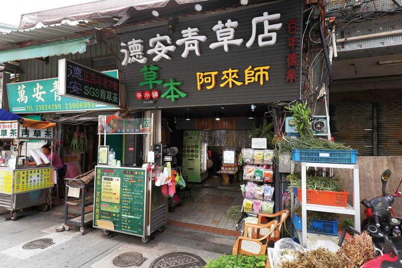 「德安青草店」不只賣青草、青草茶,也提供代客熬藥與茶包製作等服務。(圖/于魯光攝)