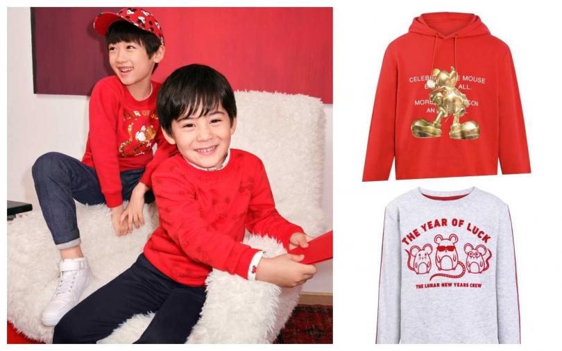 紅色可愛老鼠大學T款式,H&M 2020 新春系列童裝 ,各499元