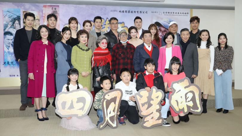 《四月望雨》5日舉辦首映會。(圖/攝影林勝發)