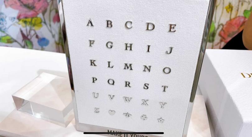 有26個英文字母可選擇,還有許多幸福的圖案!(圖/黃筱婷攝影)