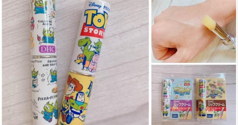 DHC*Toy Story純欖護唇膏/600元  一個是滿滿三眼怪、一個是胡迪和巴斯光年的眾多好友們,根本意圖想令人全打包XD。(圖/吳雅鈴攝影)