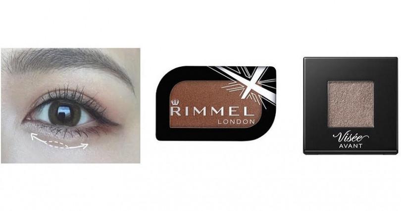 可製造陰影感的棕色眼影選這些!Rimmel魅惑電眼單色眼影 #004/220元、Visée AVANT隨心玩美眼影 #016 1g/230元。(圖/翻攝網路、品牌提供)