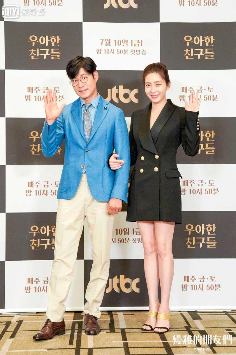 宋玧妸和劉俊相飾演「模範夫妻」。(圖/愛奇藝台灣站提供)