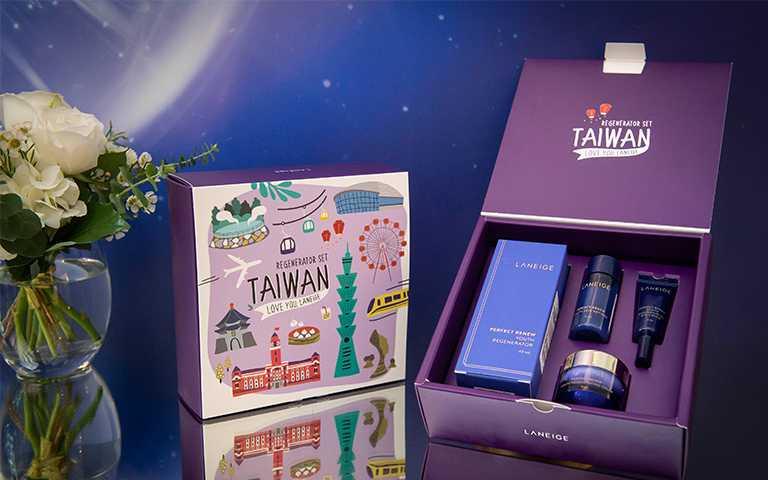 藍色小電瓶經典禮盒,優惠價NT2,150(價值NT3,221)(圖/LANEIGE提供)