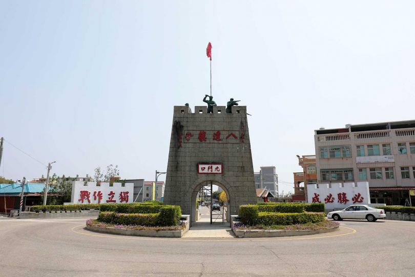 知名景點「八達樓子」位在烈嶼九井路圓環,是為了紀念1933年抗日勇士而建。(圖/于魯光攝)