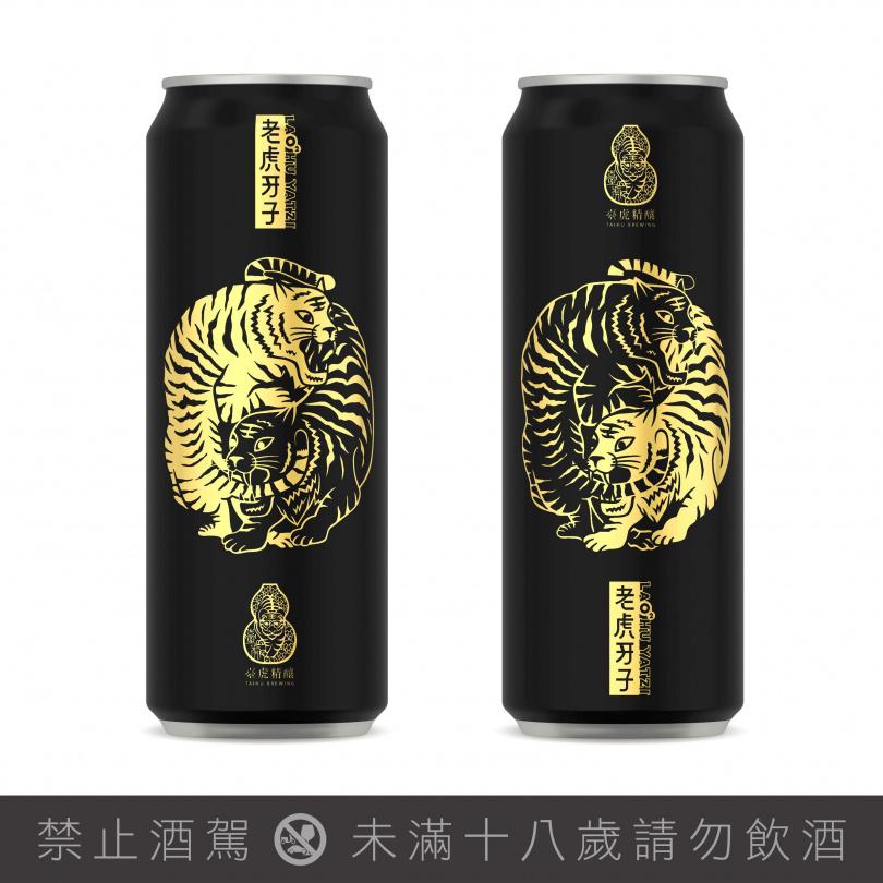 「虎虎蔘風激能啤酒」酒精濃度只有5%,適合所有成年人飲用。