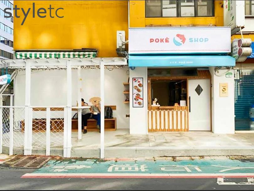 位在南京商圈巷弄裡的「Poké波克蔬」生魚飯專賣店。(圖/品牌提供)