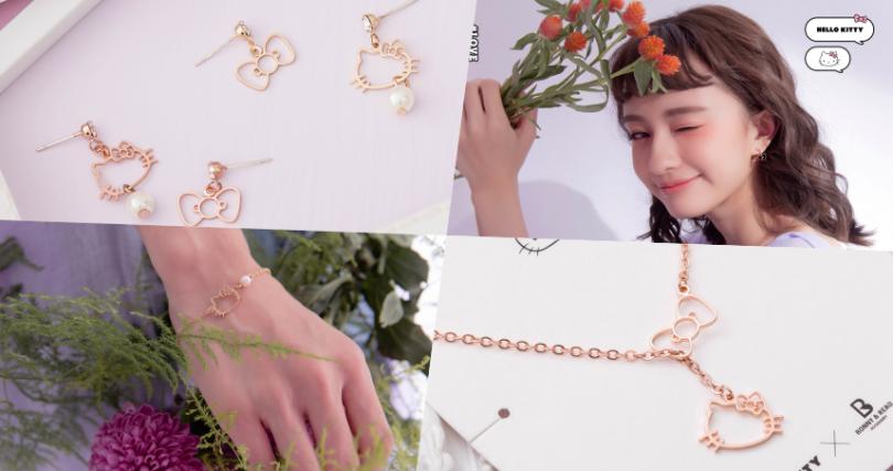 HELLO KITTY結合輕珠寶,展現溫柔的甜美少女樣貌。(圖/BONNY & READ提供)