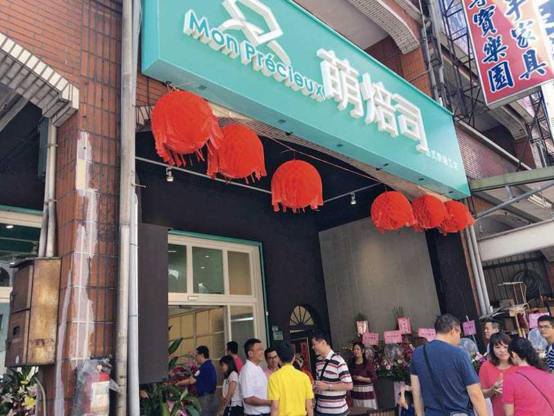 萌培司在泰山開設的旗艦店。(圖/店家提供)