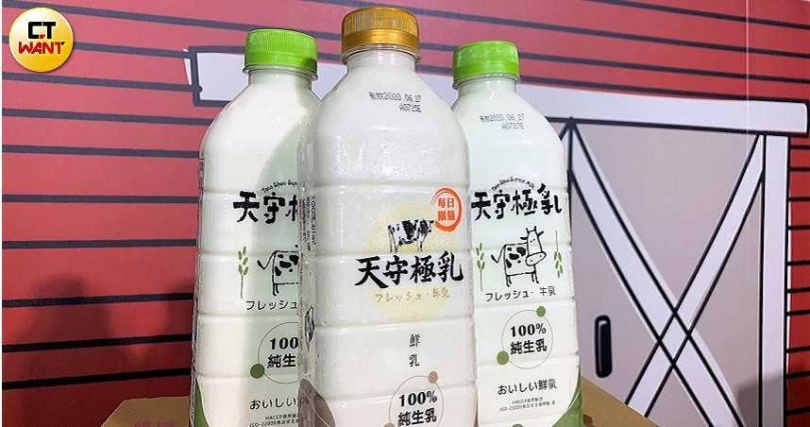 天守實業今天宣布推出自有品牌「天守極乳」搶攻市場商機。(圖/官其蓁攝)