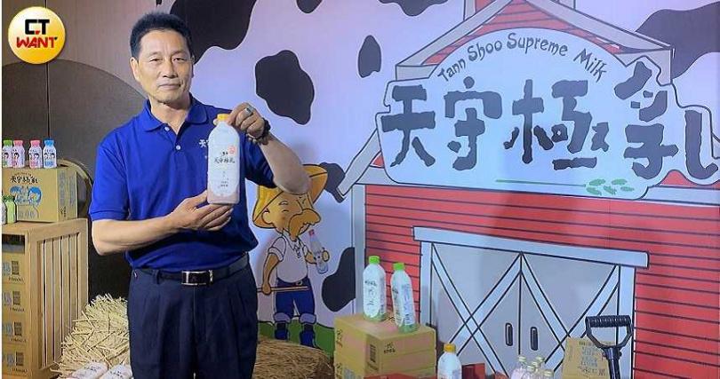 天守實業老闆薛順德表示,希望消費者在購買時可以認明「天守製造」才有品質保證。(圖/官其蓁攝)