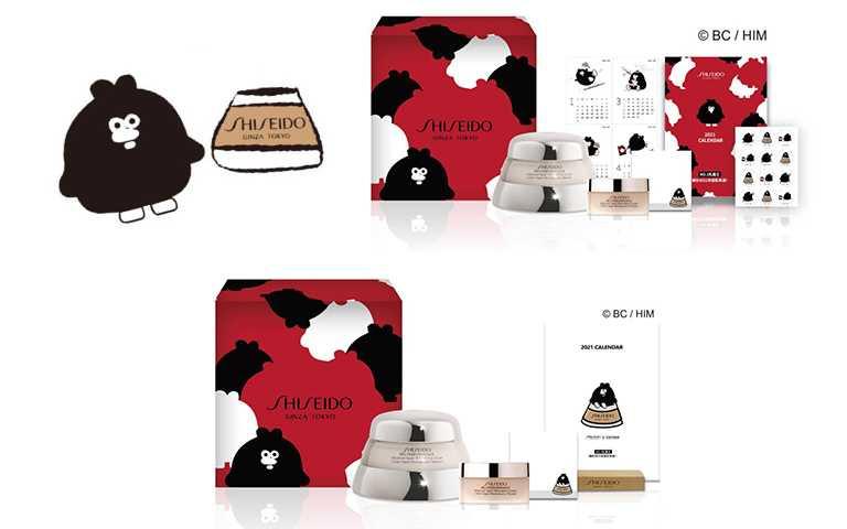 (上)藥妝通路限定迷你月曆款-百優X奧樂雞超肌幸運禮盒(迷你月曆版),(下)百貨限定桌曆版-百優X奧樂雞超肌幸運禮盒(桌曆版),1/1限量販售。(圖/SHISEIDO提供)