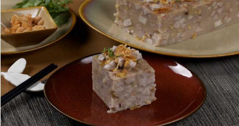 「臘味芋頭糕」。(240元,圖/台南大員皇冠假日酒店提供)