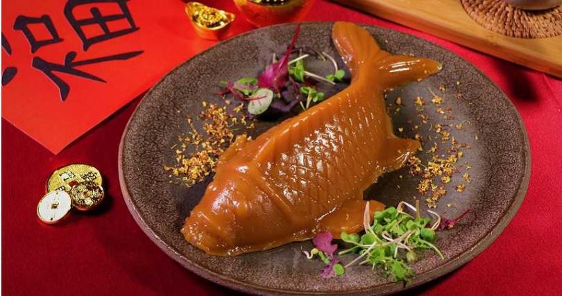 「脆皮桂花紅糖年糕」。(680元,圖/台北士林萬麗酒店提供)